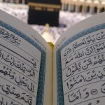 Info Mudah Mencari Halaman Al Qur'an